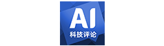 AI科技评论